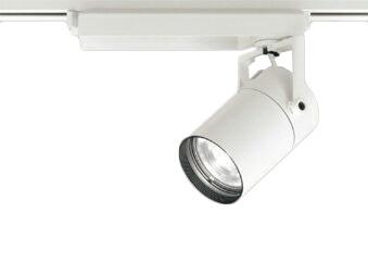 XS512125HBC オーデリック 照明器具 TUMBLER LEDスポットライト CONNECTED LIGHTING 本体 C2000 CDM-T35Wクラス COBタイプ 白色 62°広拡散 Bluetooth調光 高彩色