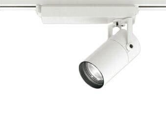 XS513109HCLEDスポットライト 本体 TUMBLER(タンブラー)COBタイプ 24°ミディアム配光 位相制御調光 白色C1500 CDM-T35Wクラスオーデリック 照明器具 天井面取付専用