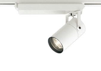 XS513113HBC オーデリック 照明器具 TUMBLER LEDスポットライト CONNECTED LIGHTING 本体 C1500 CDM-T35Wクラス COBタイプ 電球色 24°ミディアム 青tooth調光 高彩色 XS513113HBC