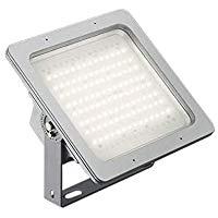 XU39124L コイズミ照明 施設照明 高天井用LEDハイパワーマルチベースライト 70°×70° 白色 HID250W相当 12500lmクラス 屋内・屋外両用
