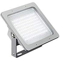 XU39126L コイズミ照明 施設照明 高天井用LEDハイパワーマルチベースライト 70°×70° 昼白色 HID250W相当 12500lmクラス 屋内・屋外両用 XU39126L