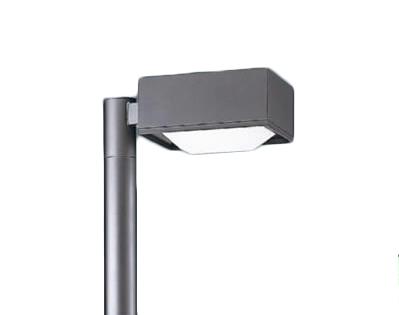 XY5765LE9 パナソニック Panasonic 施設照明 街路灯 LEDモールライト 1灯用 水銀灯100形・FHT57形相当 昼白色 横長配光