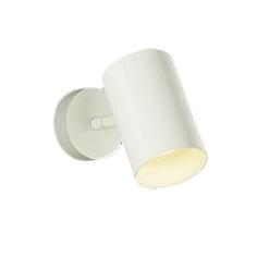DSL-5306FW 大光電機 照明器具 LEDスポットライト 吹抜け・傾斜天井用 よくばり ときめき プルレス色温度切替タイプ フランジタイプ 白熱灯100Wタイプ DSL-5306FW