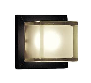 ERB6169HB 遠藤照明 施設照明 LEDアウトドアブラケットライト STYLISH LEDZシリーズ フロストクリプトン球40W形器具相当 電球色 ERB6169HB