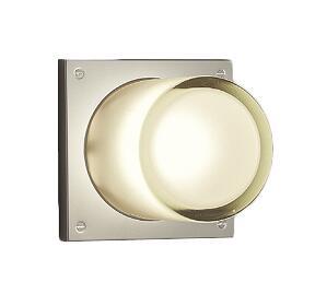 ERB6170SB 遠藤照明 施設照明 LEDアウトドアブラケットライト STYLISH LEDZシリーズ フロストクリプトン球40W形器具相当 電球色 ERB6170SB
