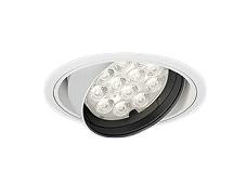 ERD7280W 遠藤照明 施設照明 LEDユニバーサルダウンライト 埋込穴φ125 Rsシリーズ CDM-TC70W器具相当 2400タイプ 11°狭角配光 温白色 ERD7280W