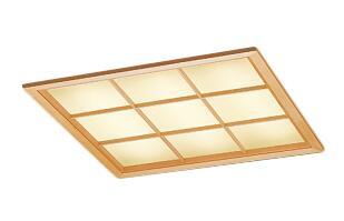 ERK9093N 遠藤照明 照明器具 和風照明 LEDシーリングライト ERK9093N