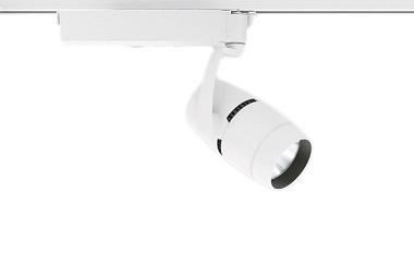 ERS4444WA 遠藤照明 施設照明 LEDスポットライト ARCHIシリーズ 1400タイプ 狭角配光(反射板制御)10° 非調光 アパレルホワイト 電球色 ERS4444WA