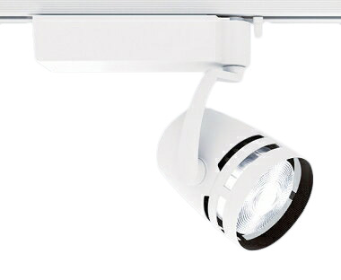 ERS4470WB 遠藤照明 施設照明 生鮮食品用照明 LEDZ ARCHIシリーズ 3000タイプ HCI-T(高彩度)70W相当 広角配光29° 3000K(デリカナチュラルタイプ) ERS4470WB