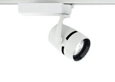 ERS4577WA 遠藤照明 施設照明 LEDスポットライト ARCHIシリーズ 3000タイプ CDM-T70W相当 超広角配光60° Smart LEDZ無線調光 電球色 ERS4577WA