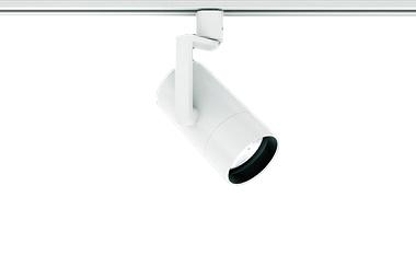 ERS4803WB 遠藤照明 施設照明 LEDグレアレススポットライト ショートフード ARCHIシリーズ CDM-R35W器具相当 1400タイプ 広角配光30° アパレルホワイトe 白色 位相制御調光 ERS4803WB