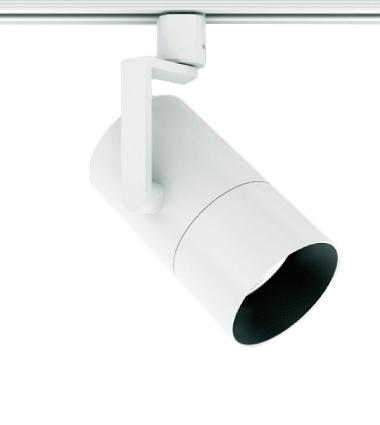 ERS4983WA 遠藤照明 施設照明 LEDグレアレススポットライト ロングフード ARCHIシリーズ CDM-T70W器具相当 3000タイプ 広角配光25° アパレルホワイトe 白色 非調光 ERS4983WA