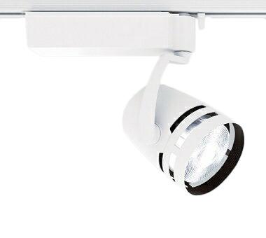 ERS5012WA 遠藤照明 施設照明 生鮮食品用照明 LEDZ ARCHIシリーズ 3000タイプ HCI-T(高彩度)70W相当 中角配光21° フレッシュEE ERS5012WA