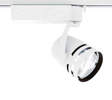 ERS5019WA 遠藤照明 施設照明 生鮮食品用照明 LEDZ ARCHIシリーズ 3000タイプ HCI-T(高彩度)70W相当 広角配光29° フレッシュE ERS5019WA