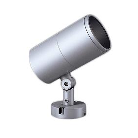 ERS5241SA 遠藤照明 施設照明 LEDアウトドアスポットライト DUAL-Lシリーズ CDM-T70W器具相当 D300 16°中角配光 非調光 ナチュラルホワイト ERS5241SA