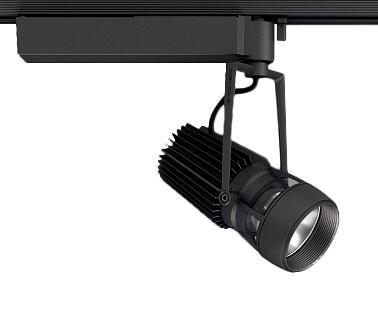 ERS5880B 遠藤照明 施設照明 LEDスポットライト DUAL-Sシリーズ D240 CDM-TC70W相当 超広角配光43° 非調光 電球色 ERS5880B