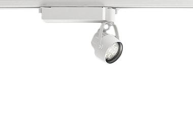 ERS6181W 遠藤照明 施設照明 LEDスポットライト Rsシリーズ CDM-TC35W器具相当 1600タイプ 狭角配光17° 電球色 非調光 ERS6181W