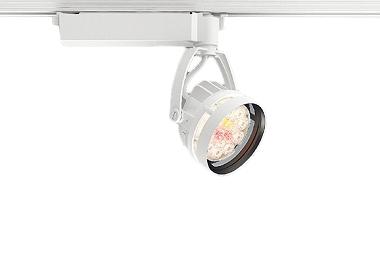 ERS6293W 遠藤照明 施設照明 LED生鮮食品用照明 Rsシリーズ CDM-TC35W器具相当 2400タイプ 中角配光21° 3000K 高演色 ERS6293W