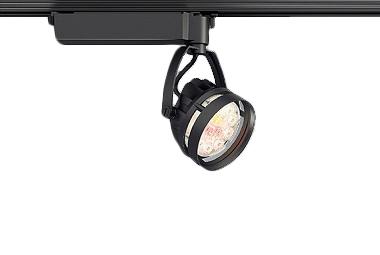 ERS6294B 遠藤照明 施設照明 LED生鮮食品用照明 Rsシリーズ CDM-TC35W器具相当 2400タイプ 中角配光21° 生鮮ナチュラルタイプ ERS6294B