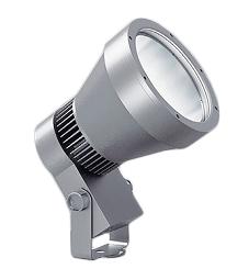 ERS6360S 遠藤照明 施設照明 LEDアウトドアスポットライト ARCHIシリーズ CDM-T150W器具相当 7500タイプ 9°狭角配光 非調光 電球色 ERS6360S