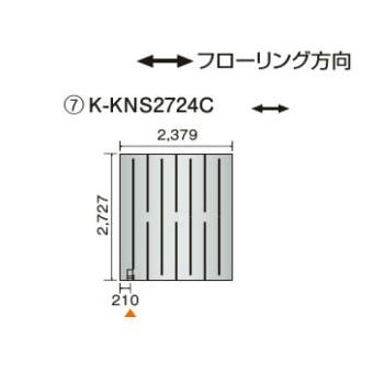 ●K-KNS2724C ダイキン(オーケー器材) 温水床暖房用パネル<床材分離型> ホッとエコ フロアパネル 縦2727×横2379 K-KNS2724C