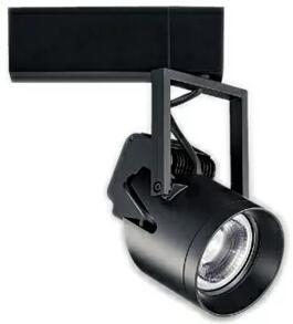 MS10355-82-95 マックスレイ 照明器具 基礎照明 KUROGO LEDスポットライト 広角 プラグタイプ HID50Wクラス 温白色(3500K) 非調光 MS10355-82-95
