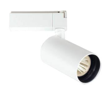 MS10366-80-97 マックスレイ 照明器具 基礎照明 LEDスポットライト JR12V50Wクラス 狭角(プラグタイプ) 白色(4000K) 連続調光 MS10366-80-97