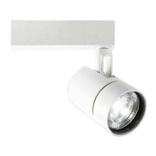 MS10383-80-97 マックスレイ 照明器具 基礎照明 TAURUS-M LEDスポットライト 狭角 プラグタイプ 連続調光 HID35Wクラス 白色(4000K) MS10383-80-97