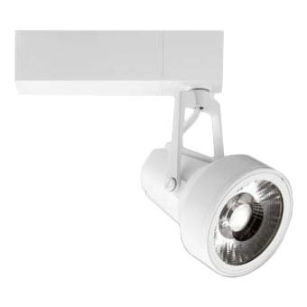 MS10403-80-90 マックスレイ 照明器具 基礎照明 GEMINI-M LEDスポットライト 狭角 プラグタイプ HID35Wクラス 電球色(2700K) 連続調光 MS10403-80-90