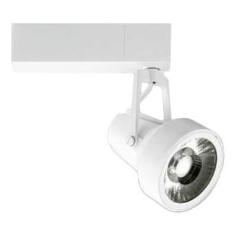 MS10403-80-91 マックスレイ 照明器具 基礎照明 GEMINI-M LEDスポットライト 狭角 プラグタイプ HID35Wクラス 電球色(3000K) 連続調光 MS10403-80-91