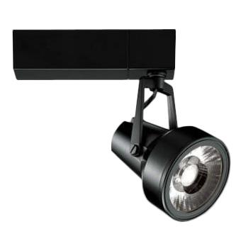 MS10403-82-90 マックスレイ 照明器具 基礎照明 GEMINI-M LEDスポットライト 狭角 プラグタイプ HID35Wクラス 電球色(2700K) 連続調光 MS10403-82-90