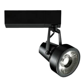MS10403-82-91 マックスレイ 照明器具 基礎照明 GEMINI-M LEDスポットライト 狭角 プラグタイプ HID35Wクラス 電球色(3000K) 連続調光 MS10403-82-91