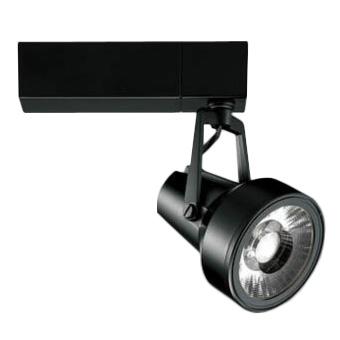 MS10403-82-97 マックスレイ 照明器具 基礎照明 GEMINI-M LEDスポットライト 狭角 プラグタイプ HID35Wクラス 白色(4000K) 連続調光 MS10403-82-97