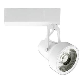 MS10404-80-91 マックスレイ 照明器具 基礎照明 GEMINI-M LEDスポットライト 中角 プラグタイプ HID35Wクラス 電球色(3000K) 連続調光 MS10404-80-91