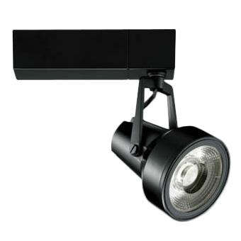 MS10404-82-91 マックスレイ 照明器具 基礎照明 GEMINI-M LEDスポットライト 中角 プラグタイプ HID35Wクラス 電球色(3000K) 連続調光 MS10404-82-91