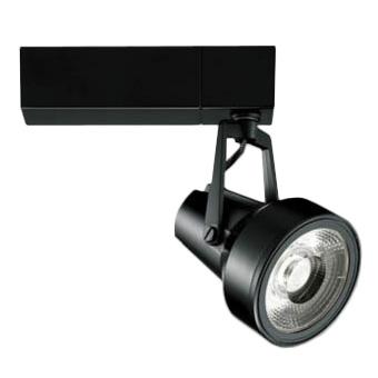 MS10404-82-95 マックスレイ 照明器具 基礎照明 GEMINI-M LEDスポットライト 中角 プラグタイプ HID35Wクラス 温白色(3500K) 連続調光 MS10404-82-95