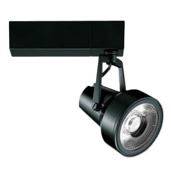 MS10404-82-97 マックスレイ 照明器具 基礎照明 GEMINI-M LEDスポットライト 中角 プラグタイプ HID35Wクラス 白色(4000K) 連続調光 MS10404-82-97