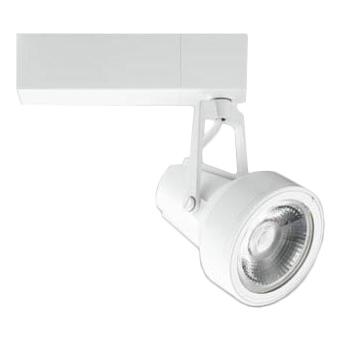 MS10405-80-97 マックスレイ 照明器具 基礎照明 GEMINI-M LEDスポットライト 広角 プラグタイプ HID35Wクラス 白色(4000K) 連続調光 MS10405-80-97