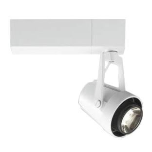 MS10406-80-91 マックスレイ 照明器具 基礎照明 GEMINI-S LEDスポットライト 狭角 プラグタイプ HID20Wクラス 電球色(3000K) 連続調光 MS10406-80-91
