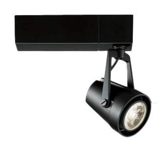 MS10407-82-91 マックスレイ 照明器具 基礎照明 GEMINI-S LEDスポットライト 中角 プラグタイプ HID20Wクラス 電球色(3000K) 連続調光 MS10407-82-91
