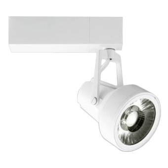 MS10413-80-91 マックスレイ 照明器具 基礎照明 スーパーマーケット用LEDスポットライト GEMINI-M HID35W 狭角(プラグタイプ) パン・惣菜 ウォームプラス(3000Kタイプ) 連続調光 MS10413-80-91