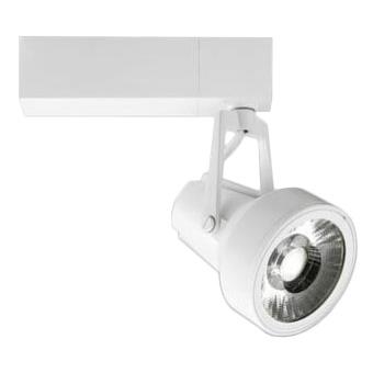 MS10413-80-97 マックスレイ 照明器具 基礎照明 スーパーマーケット用LEDスポットライト GEMINI-M HID35W 狭角(プラグタイプ) 鮮魚 ホワイト(4000Kタイプ) 連続調光 MS10413-80-97
