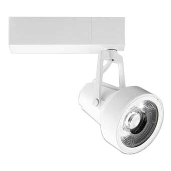 MS10414-80-97 マックスレイ 照明器具 基礎照明 スーパーマーケット用LEDスポットライト GEMINI-M HID35W 中角(プラグタイプ) 鮮魚 ホワイト(4000Kタイプ) 連続調光 MS10414-80-97