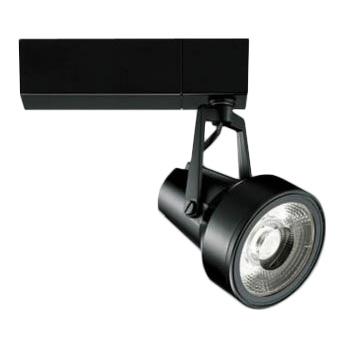 MS10414-82-85 マックスレイ 照明器具 基礎照明 スーパーマーケット用LEDスポットライト GEMINI-M HID35W 中角(プラグタイプ) 精肉 ライトピンク 連続調光 MS10414-82-85