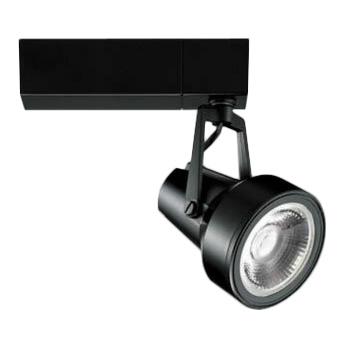MS10415-82-97 マックスレイ 照明器具 基礎照明 スーパーマーケット用LEDスポットライト GEMINI-M HID35W 広角(プラグタイプ) 鮮魚 ホワイト(4000Kタイプ) 連続調光 MS10415-82-97