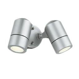 ★OG254565LDエクステリア LEDスポットライト電球色 防雨型 白熱灯50W×2灯相当オーデリック 照明器具 アウトドアライト 壁面・天井面取付兼用
