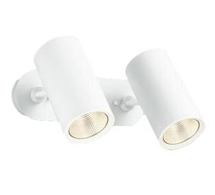 OS256438LEDスポットライト White Gear(ホワイトギア) 40°ワイド配光 フレンジタイプ連続調光 電球色 白熱灯100W×2灯クラスオーデリック 照明器具 壁面・天井面・傾斜面取付兼用