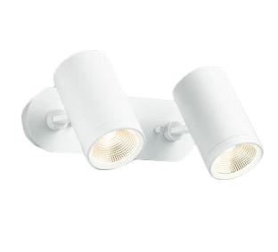 OS256478LEDスポットライト White Gear(ホワイトギア) 46°ワイド配光 フレンジタイプ連続調光 電球色 白熱灯60W×2灯クラスオーデリック 照明器具 壁面・天井面・傾斜面取付兼用