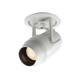 ★XD48281L コイズミ照明 施設照明 cledy micro 超小型LEDユニバーサルダウンライト ダウンスポットタイプ JDR65W相当 400lmクラス 低色温度2500K 20°調光 XD48281L