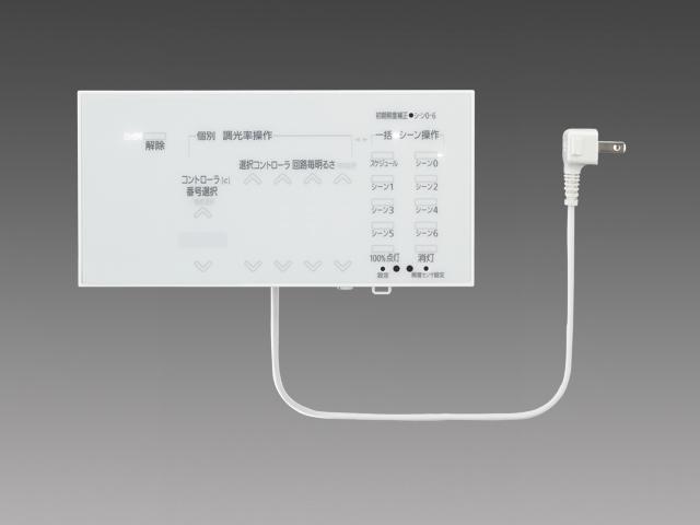 MS711S 三菱電機 施設照明部材 ローカル自動調光システム MILCO.S[ワイヤレスタイプ] コンセント式壁付コントローラ MS711S
